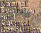 NaturalEvolution-CulturalRevolution6-RGES